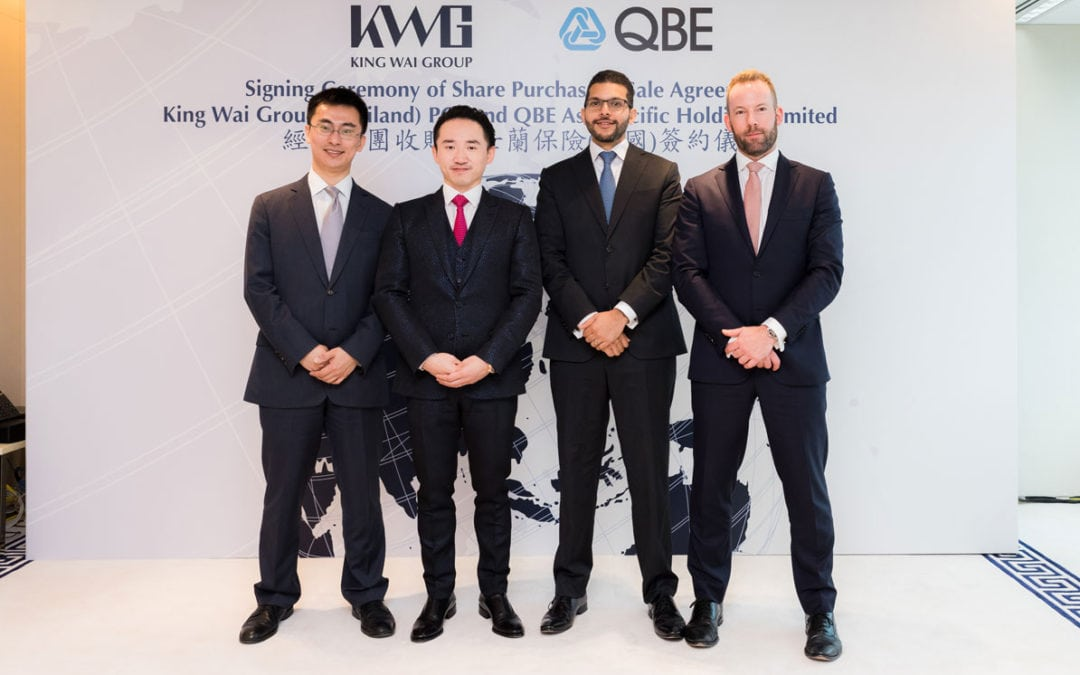 King Wai Group to acquire QBE Insurance, Expand business in Thailand